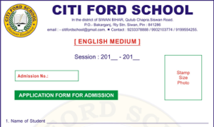 citi-ford-admission