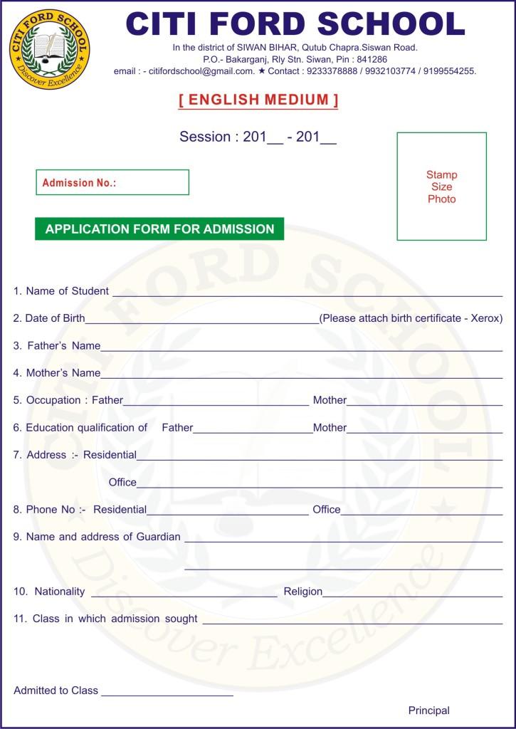 Admission Form 1 Citi Ford School Citi Ford School